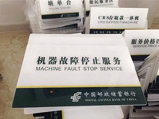 platform-card-printing-machine